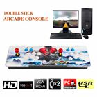 999 Classic Games Home Multiplayer Arcade Game Console Controller Kit Machine SY