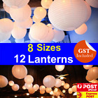 12 White Paper Lanterns Party Wedding Decoration Keyring Lights 20 30 40 50 60cm