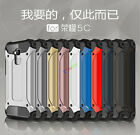 For Huawei Honor 5C / GR5 mini / GT3 Anti-skid Hard Shockproof Back Case Cover