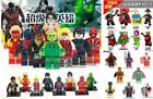 Super Heroes Minifigure He-Man Masters of the Universe + Others