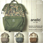 Anello Japan Digital Camouflage Backpack Rucksack Canvas School CAMO Book A4 Bag