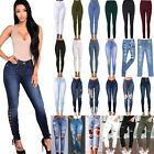 Womens High Waist Skinny Jeans Demin Slim Stretch Trousers E