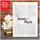Personalised Valentines Day Gifts Him Her Song Lyrics Couples Wooden Blocks