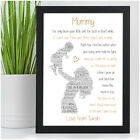 PERSONALISED Mum Mummy and Daughter Son Word Art Mothers Day Birthday Gifts
