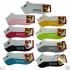 Mens 6-11 Cushion Foot Ankle Cotton Sport Socks Coloured Sole