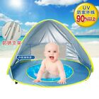 Baby Beach Tent uv-Protecting Sunshelter  Pool Waterproof Pop Up Awning camping