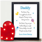 Personalised Fathers Day Daddy To Be Gifts From Bump Fathers Day New Daddy Gifts