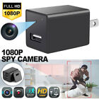 HD 1080P Spy Hidden Camera USB Wall Charger Adapter Video Recorder Security Cam $16.97 USD on eBay