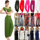 Womens Harem Long Pants Hippie Wide Leg Yoga Dance Boho Loos