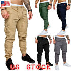 US Men's Slim Fit Urban Straight Leg Trousers Casual Pencil