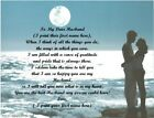 special birthday gifts for husband - Personalized Poem Gift for that Special Husband (See all styles)