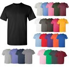 Gildan Mens Heavy 100% Cotton (Pack Of 5) Bulk Plain Adult T-Shirt Tee 5000 image