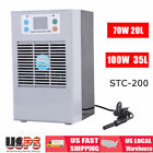 70W/100W Aquarium Water Chiller Fish Shrimp Tank Cooler Heating Cooling Machine