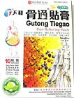 Box /10 Patches GUTONG TIEGAO Pain Relieving Patches and Plaster From Solstice