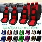 4/9Pcs/Set Universal Car Seat Cover Auto Front Seat Mat Pad Protector Breathable