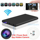 Power Bank Spy Hidden Camera Night Vision HD 1080P DVR WIFI Recorder 5000mAh