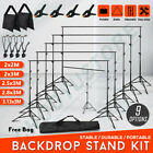 Kyпить Photography Studio Heavy Duty Backdrop Stand Screen Background Support Stand Kit на еВаy.соm