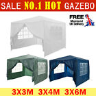 3X3/4/6M PE Garden Gazebo Tent Patio Outdoor Marquee Canopy Awning Party BBQ UK