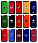 NHL Hockey All Teams Design Samsung Phone Case 03 $10.99 USD on eBay