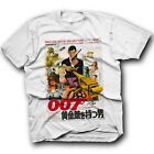 James Bond Japanese Chinese Film Movie Classic T Shirt 3 £8.95 GBP on eBay