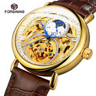 FORSINING Men's Sports Watch Classic Mechanical Automatic Moon phase Wristwatch image