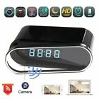HD 1080P WIFI IP Spy Hidden Camera Motion Security Video Recorder Night Vision