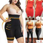 Plus Size All Day Every Day High-Waisted Shaper Shorts Tummy Control Knickers US