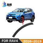 For Toyora RAV4 Front Bumper Wheel Fender Molding Trim Left or Right 2009-2018