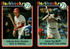2020 TOPPS HERITAGE BASEBALL FLASHBACKS INSERTS SINGLES - YOU PICK on Ebay