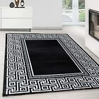 Black Rug Extra Large Small Modern Living Room Rug  Area Patterned Carpet Runner