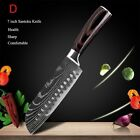 Kitchen Chef Knife Set Stainless Steel Damascus Pattern Sharp Cleaver Gift