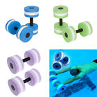 2Pcs Swimming Floating Dumbbell Water Aerobics Aquatic Barbell Fitness Exercise image