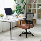 Mesh Office Chair with Leather Seat, Ergonomic Adjustable Computer Chair Brown