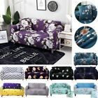 Printed Slipcover Sofa Covers Spandex Stretch Couch Cover Colorful Protector