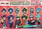 NEW Yu-Gi-Oh! 20th Anniversary Deformed Rubber Strap SP Vol.3 Official Japan
