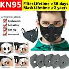 Sports Mask Filters Pad Breathing Valve Washable Face Cover & Activated Carbon