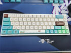 Forest Friends XDA Height Keycaps Cute PBT 134 Key Caps For Cherry MX Keyboard