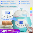 Thermostat Baby Bottle Warmer Milk Steam Sterilizer Remote Control Touch NEW
