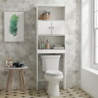 Bathroom Floor Storage Cabinet Over The Toilet Free Standing Organizer - 4 Types