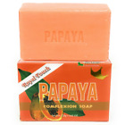 Papaya Soap 125 g | Original Herbal Skin Complexion Bar