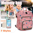 Nappy Diaper Bag USB Mommy Baby Backpack Handbag Waterproof Travel Rucksack New