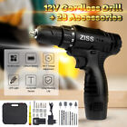 Cordless Electric Impact Wrench Gun 1/2'' Driver Drill Set & Battery & Socket