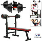 'Multi-station Weight Bench Press Weights Equipment Incline Home Gym Fitness Set