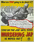 Stay on the job until WWII 1944 Poster