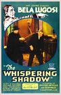 Vintage Old Movie Poster Whispering Shadow 1933 01 Print Art Canvas A4 A3 A2 A1