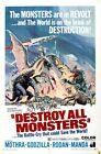 DESTROY ALL MONSTERS 04 B-MOVIE REPRODUCTION ART PRINT A4 A3 A2 A1