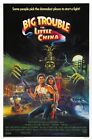 BIG TROUBLE IN LITTLE CHINA 2 B-MOVIE REPRODUCTION ART PRINT CANVAS A4 A3 A2 A1