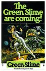 THE GREEN SLIME B-MOVIE REPRODUCTION ART PRINT A4 A3 A2 A1