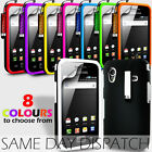 Hybrid Silicone SKIN CASE COVER & SCREEN PROTECTOR FOR SAMSUNG GALAXY ACE S5830
