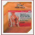 TIGER BALM PATCH PLASTERS  FOR WARM AND COOL, MEDICATED PAIN RELIEF  SIZE 7X10CM